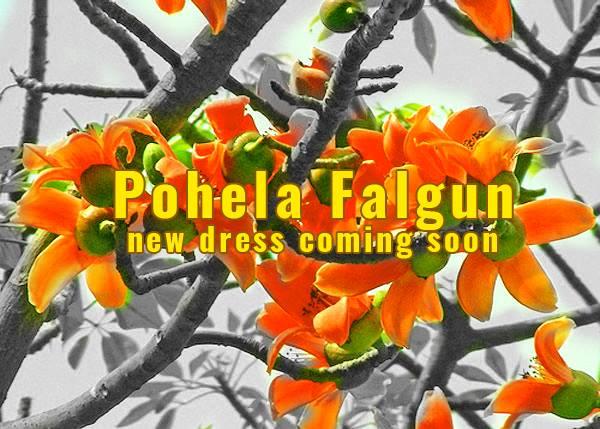 Pohela Falgun