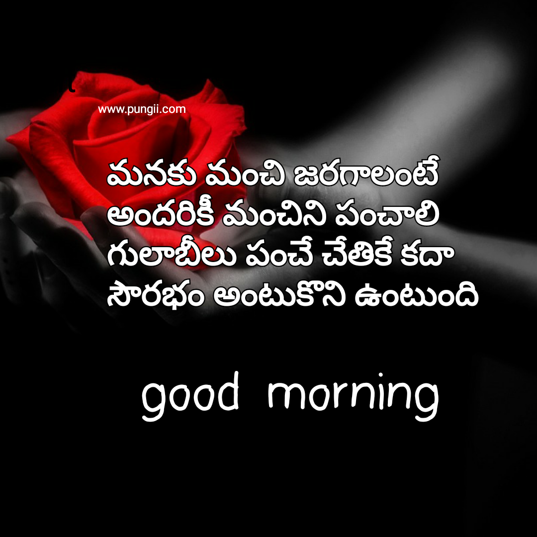 Good Morning Quotes In Telugu Hd Images Gifs: Best Ideas