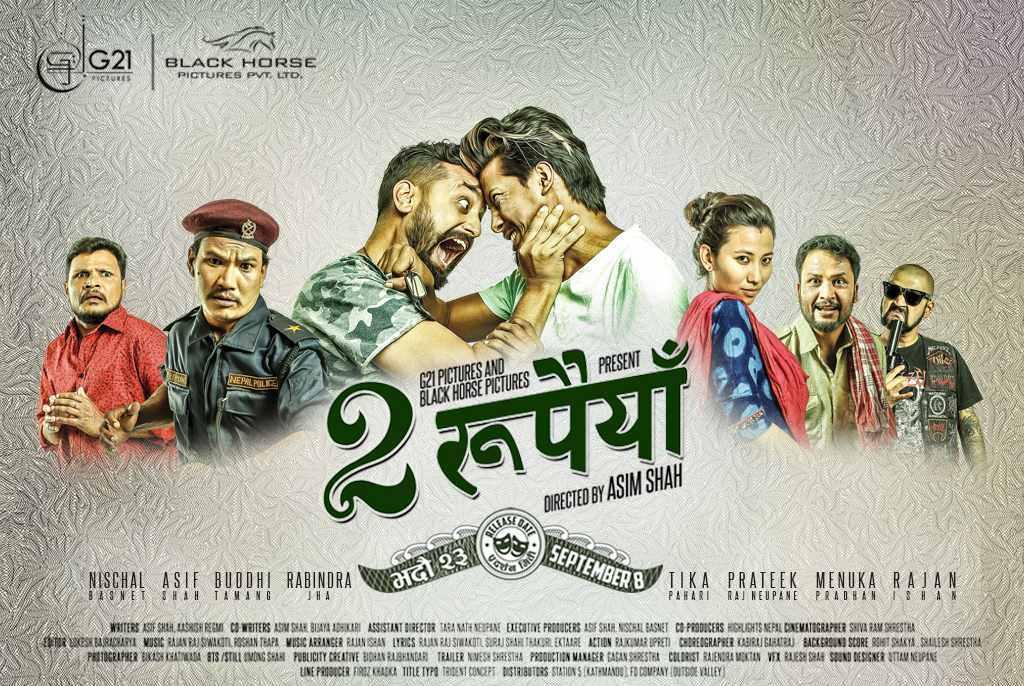 nepali full movie dui rupaiyan