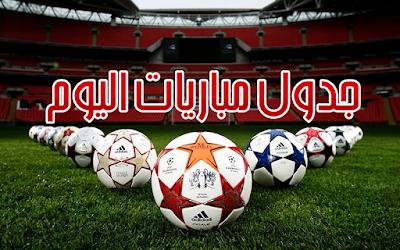 جميع القنوات الناقلة مجانا لمباريات يوم الخميس 18-05-2017 للدوريات English Belgium Egyptian