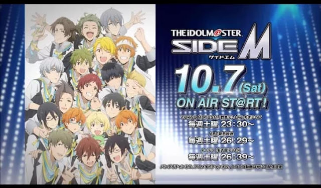 Upcoming anime Idol M@ster SideM has got a new commercial video