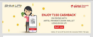 Airtel 10 pe 150 UPI offer