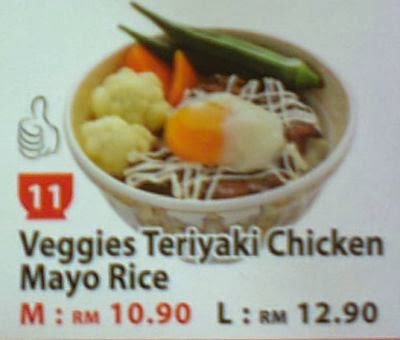 Sukiya Veggies Teriyaki Chicken Mayo Rice
