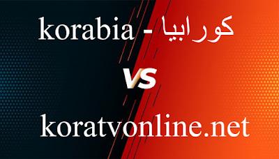 كورابيا – korabia - اخبار الكورة | مشاهدة مباريات اليوم بث مباشر اون لاين