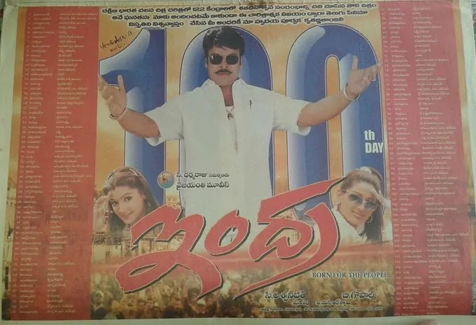 indra-movie-100-days-centers