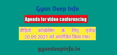 Agenda for video conferencing - दिनांक 20.09.2021 को आयोजित वीडियो कॉन्फ्रेंसिंग का एजेण्डा ।