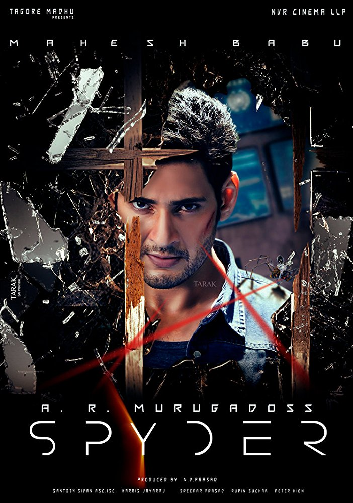 New South Indian Movies In Hindi Dubbed South Indian Spyder Movie