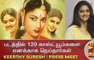 Keerthy Suresh at 'Nadigaiyar Thilagam' Press Meet