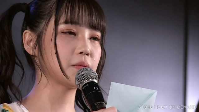 Sato Minami Birthday