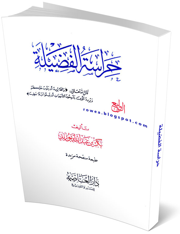https://rowea.blogspot.com/2010/03/pdf_5813.html