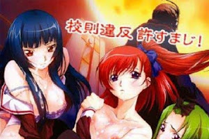 Kurutta Kyoutou: Danzai no Gakuen [Ova][Sub Español][MF]