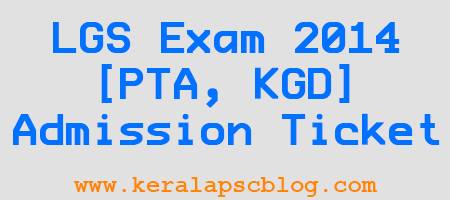 Download Last Grade Servant Exam 2014 Admission Ticket