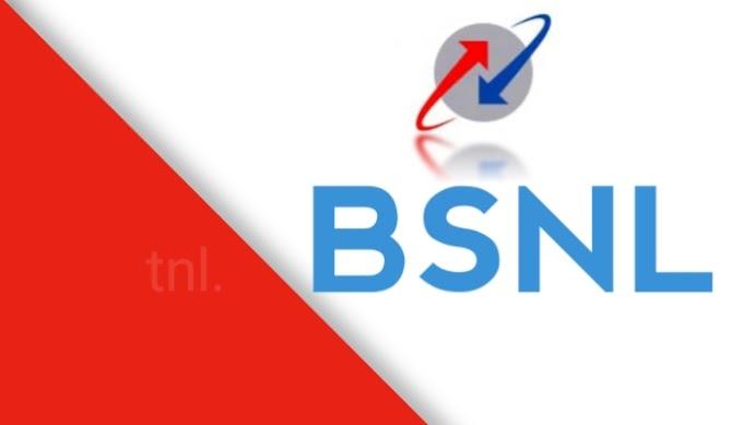 BSNL Ne Update Kiya 151 Ki Recharge Plan Reliance Jio ko lag sakta hai jhatka