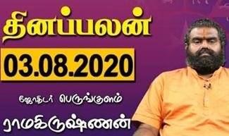 Raasi Palan 03-08-2020 | Dhina Palan | Astrology | Tamil Horoscope
