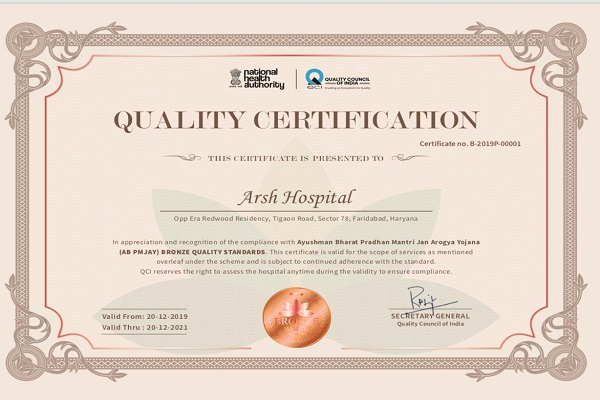 pmaby-first-bronze-qualith-certificate-to-arsh-hospital-faridabad