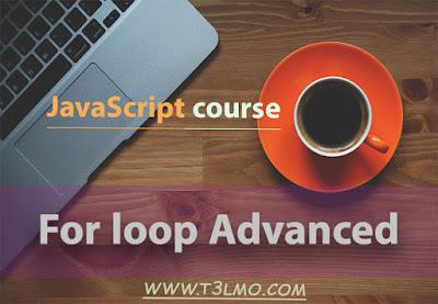 تطبيق علي for loop بالجافاسكربت
