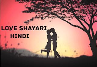 Top 20 Shayari Hindi 2022