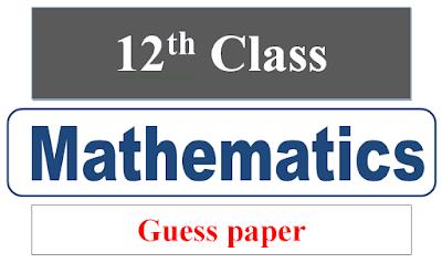 2nd year maths guess paper 2021 pdf
