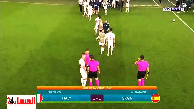مباراة إيطاليا ضد إسبانيا بنصف نهائي اليورو 2020 تنتهي بالتعادل في الوقت الاصلي