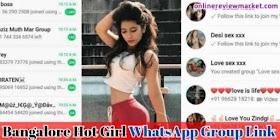 kerala Whatsapp Group Link | Whatsapp Group of Girl | Girl