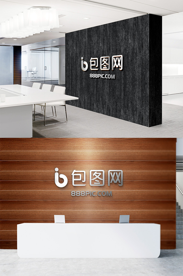 Logo Mockup Background Wall Template