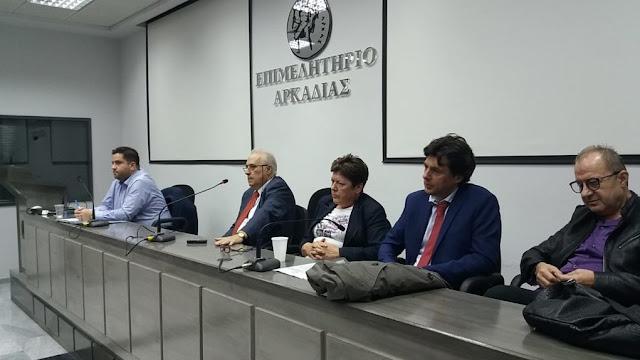 Τρίμηνη αποχή απ' όλους τους πλειστηριασμούς αποφάσισαν οι Συμβολαιογράφοι της Πελοποννήσου