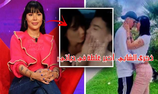 tunisie fekret sami fehri dhekra chebbi et gati