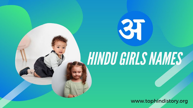Girl Names Start With A Hindu