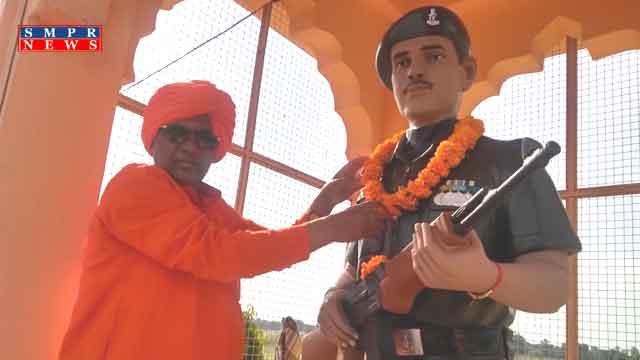 शहीद भैरूंराम राउमावि में सांसद उप यात्रा का समापन