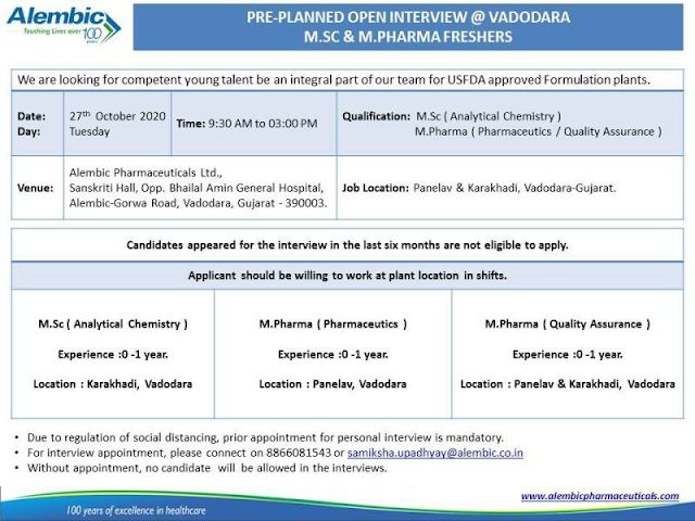 Alembic Pharma | Pre-Planned Open Interviews for Freshers on 27th Oct' 2020 at Vadodara