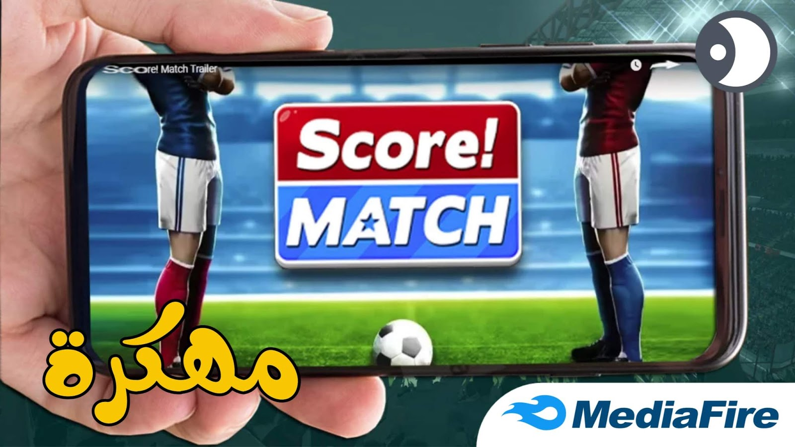 تحميل لعبه score match