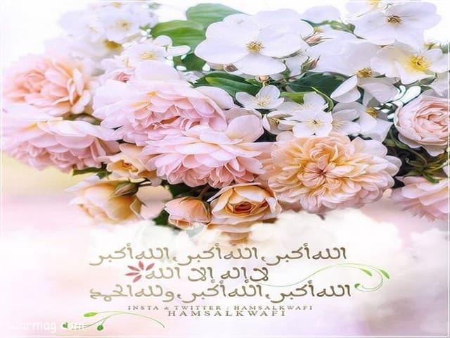 بوستات عيد الاضحى 5 | Eid Al-Adha Posts 5