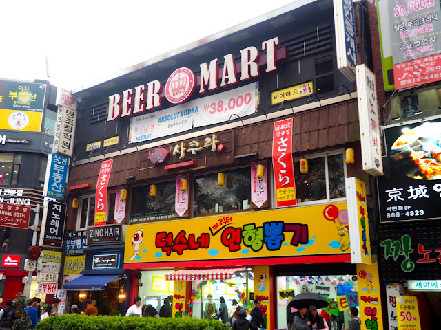 Colourful building exterior, including beer mart, in Seomyeon, Busan, South Korea