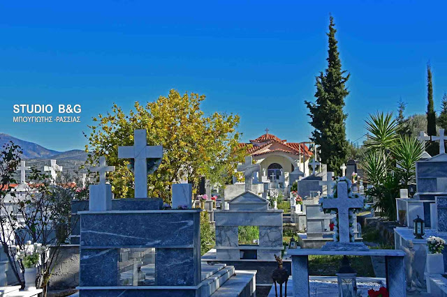 ΠΟΕ-ΟΤΑ: Μήνες απλήρωτοι Ιεροψάλτες και Νεωκόροι των πρώην δημοτικών κοιμητηριακών ναών