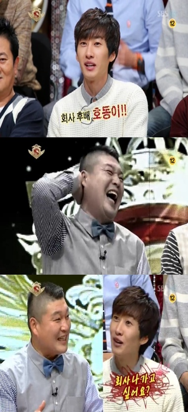 Eunhyuk guests on  Star King  for
