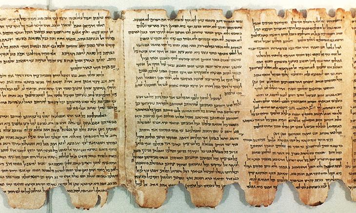 yahudilik, hristiyanlık, Kumran Kitabeleri, Ölü Deniz Yazmaları, Kumran Yazmaları, Kumran Mağaraları, Keklik Mağarası, din, Yahudilik ve Hristiyanlığın En Eski Kaynakları, Eski Yazıtlar,
