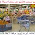 تشغيل 07 بائعين وبائعات حاصلين على رخصة السياقة (ب) بمدينة طنجة