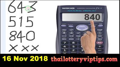 Thailand lottery Facebook 3up super tip 16 November 2018