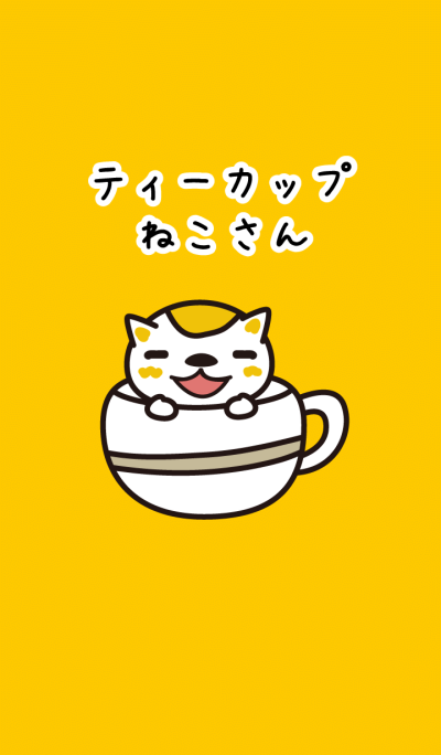Cat in the teacup