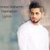 Mohammed Alshehhi - La Yasmaoon Lyrics