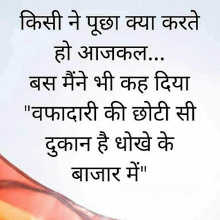 love status in hindi for girlfriend,status