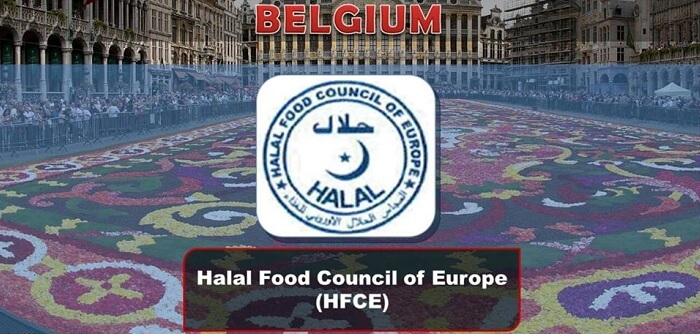 Logo Halal Belgium