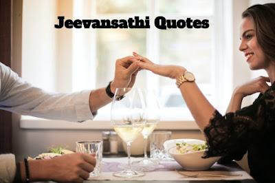 Jeevansathi Quotes, Jeevansathi Status, Life Partner Quotes, Life Partner Status
