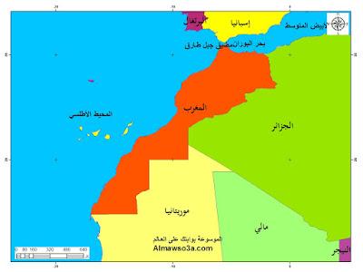 استرجاع الصحراء المغربية وتطور الإقتصاد المغربي