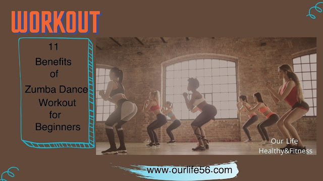 11 Benefits Of Zumba Dance Workout For Beginners