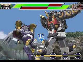 Download Power Rangers Ninja Storm
