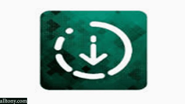 تحميل برنامج تنزيل حالات واتس اب وحفظ حالات الواتس صور وفيديو للأندرويد