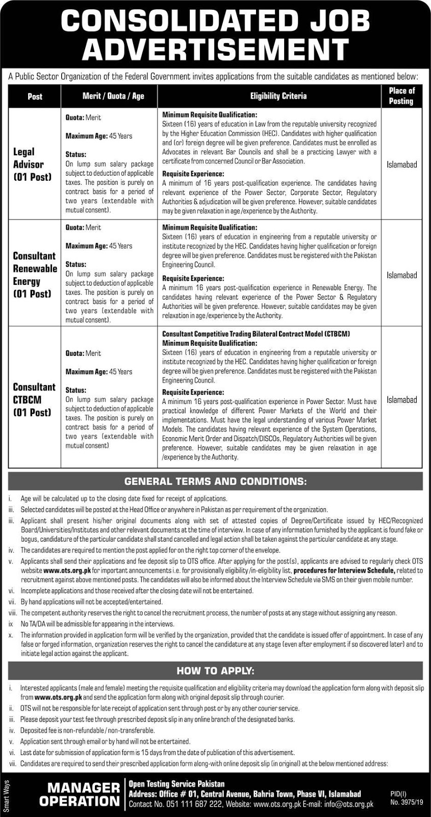 Jobs In Atomic Energy  Public Sector Organization 2020 latest advertisement