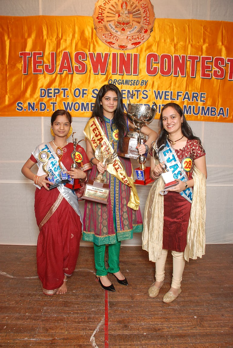 Sndt Women S University Our Highlights