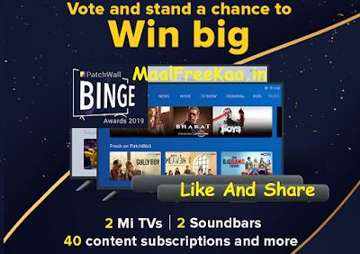 Binge Awards 2019